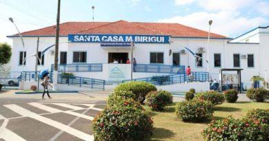 FB IMG 1575980852258 390x205 - Santa Casa irá receber verba de R$ 603 mil