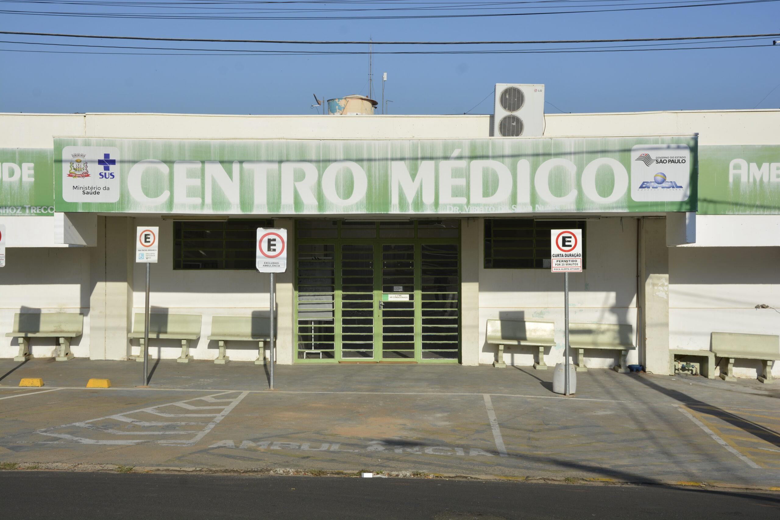 1617240996887  RAL2814 scaled - Prefeitura irá iniciar Pronto Atendimento Básico, no Centro Médico, a partir das 6h desta quinta-feira
