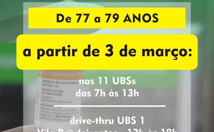 FB IMG 1614707330290 720x445 - COVID-19: idosos de 77 à 79 anos serão imunizados a partir desta quarta-feira